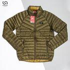 Nike Guild 550 Jacket