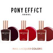 Sơn Móng Pony Effect Nail Lacquer