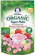 Yogurt vị Dâu Chuối - Gerber Organic