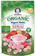 Yogurt Red Berries - Gerber Organic