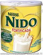 Nido Fortificada 1.6kg nắp trắng (tăng cân)