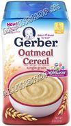 Bột yến mạch (Oatmeal)