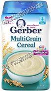 Bột ngũ cốc (MultiGrain)