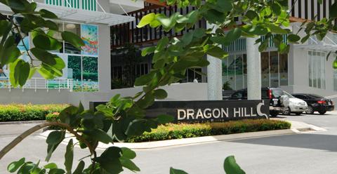 khu-can-ho-dragon-hill-1