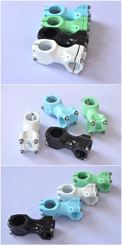 Pô Tăng Xe Đạp Fixed Gear 25.4mm
