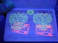 Cùng tìm hiểu về mực phát quang