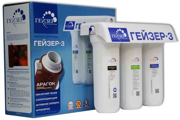 máy lọc nước nano Geyser 3IVHLUX