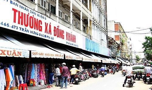 Chợ Vải lớn nhất nước