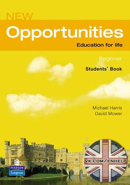 гдз по английскому учебнику opportunities