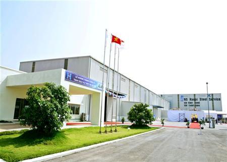 NS Hanoi Steel Service Co., Ltd