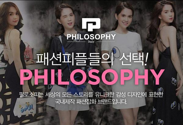Túi xách Philosophy