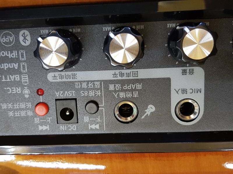 Loa kéo di động Sansui SG10-09