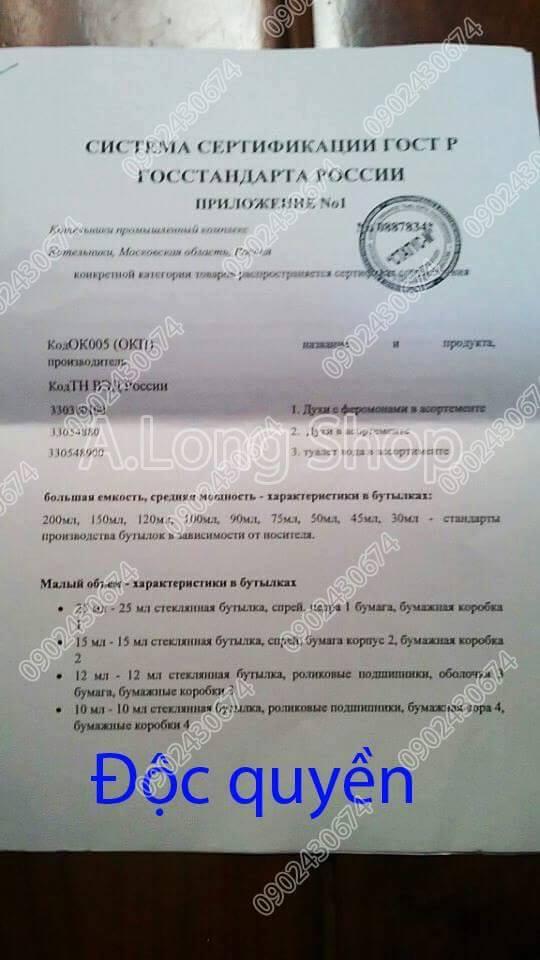 giấy chứng nhận nước hoa nga