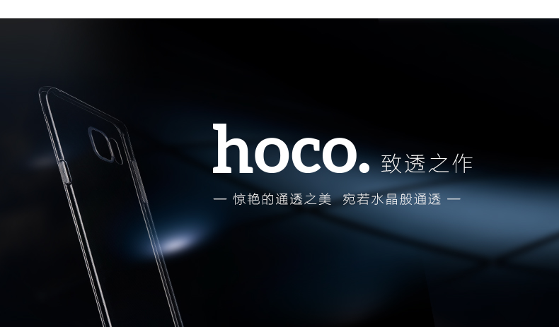 op-deo-hoco-ultra-slim-galaxy-note-5