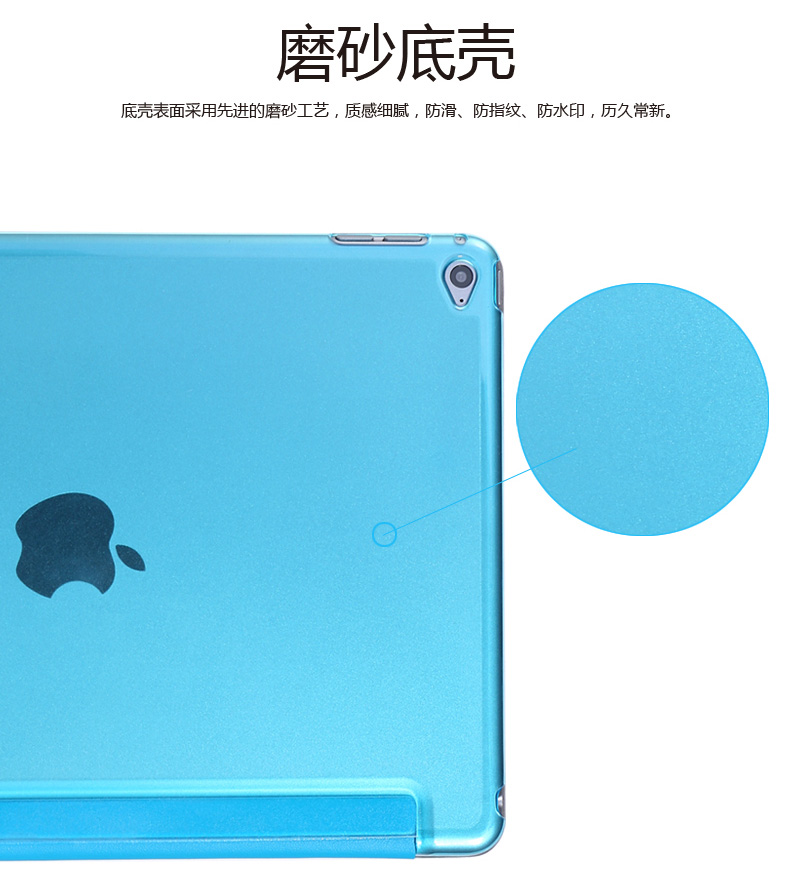 bao-da-remax-ipad mini 3