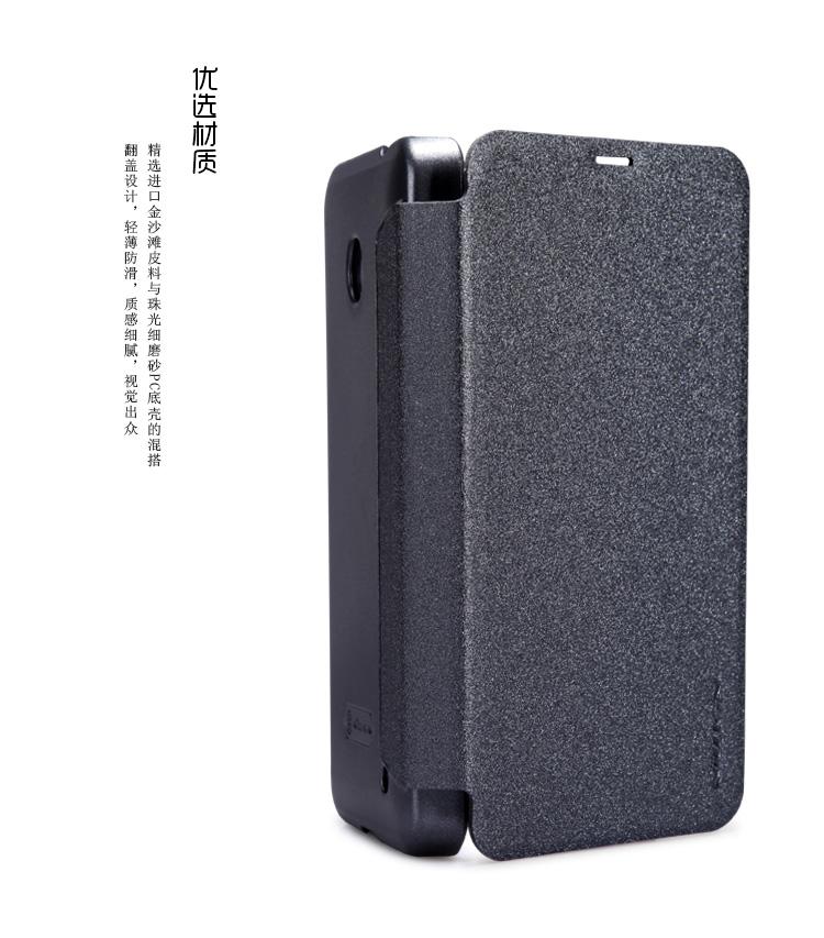 bao-da-nillkin-lumia-630