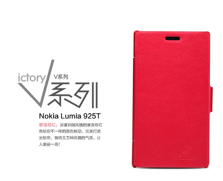 bao-da-nillkin-lumia-925