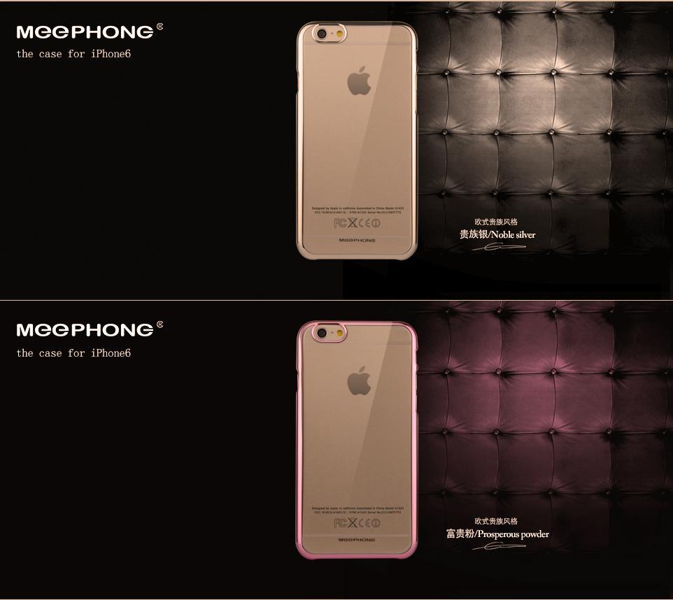 op-lung-meephong-iphone-6-6s-vien-xi