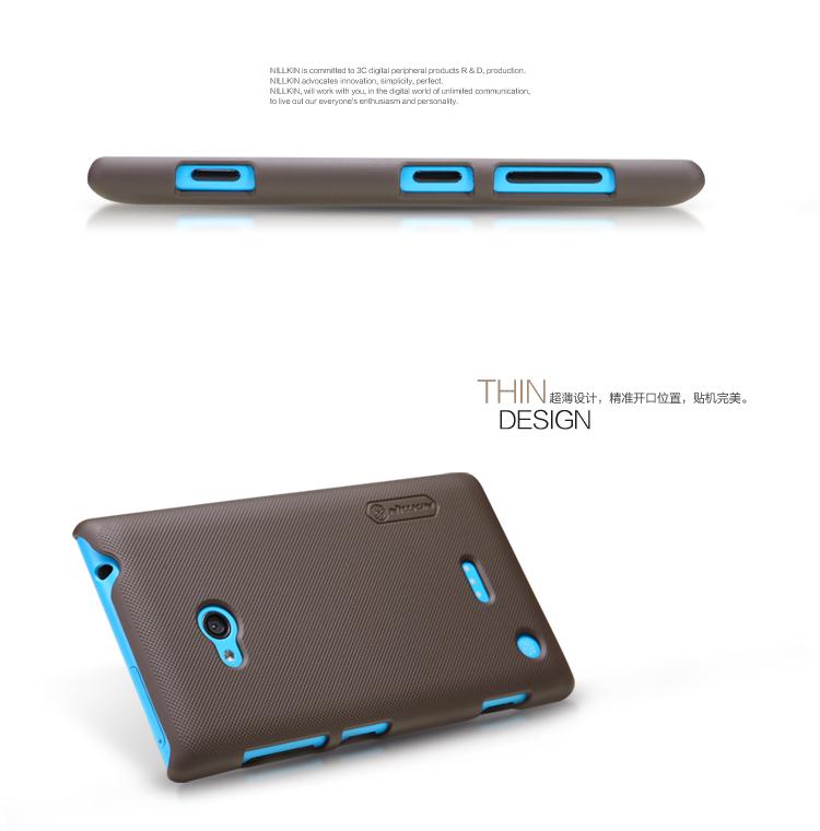 op-lung-nillkin-lumia-720