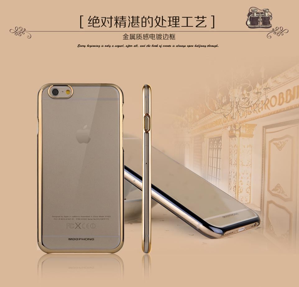 op-lung-meephong-iphone-6-6s-plus-vien-xi
