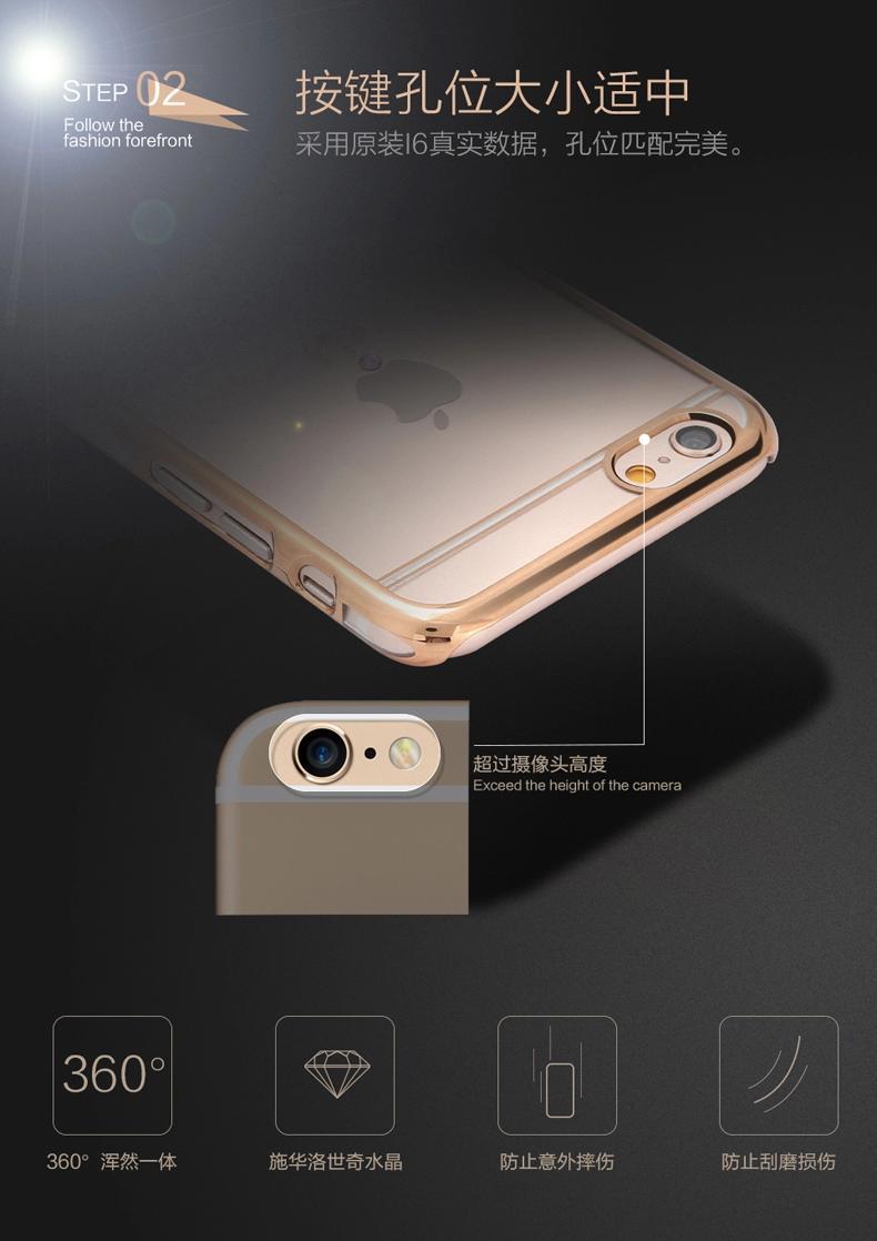 op-lung-meephong-iphone-6-6s-plus-dinh-da