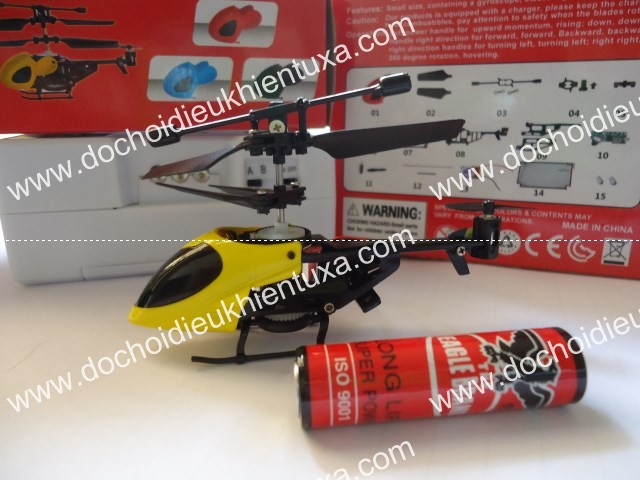 máy bay QS5010