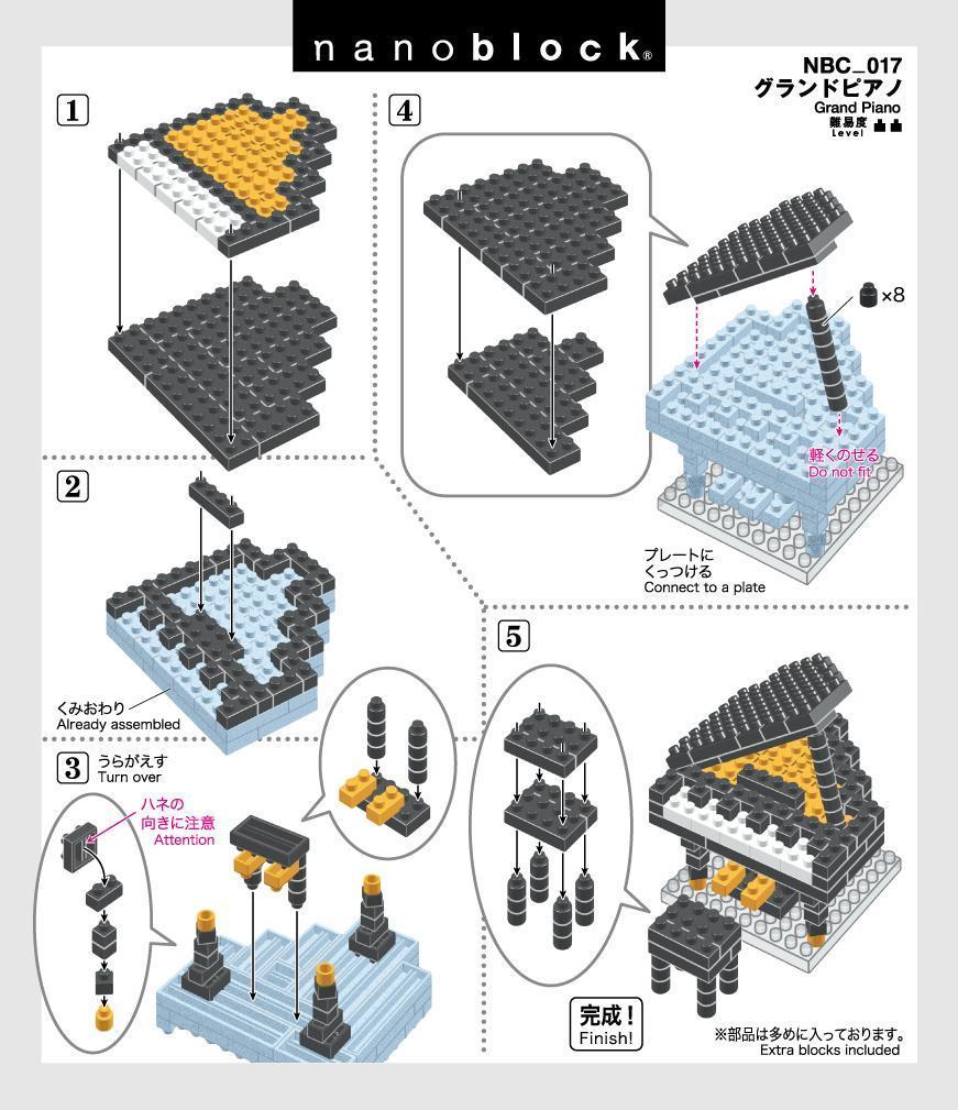 Kid's Kingdom, đồ chơi nhật bản, Kawada, lắp ghép, nanoblocks, đồ trang trí, mô hình, Hitomi, đồ chơi thông minh, đồ chơi cho bé, Kawada
