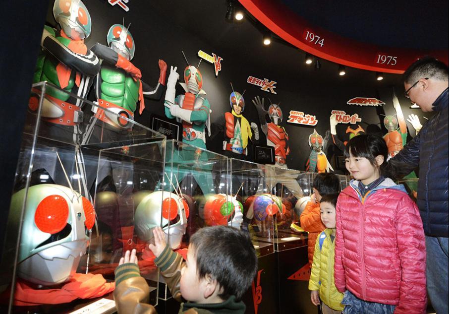 Kid's Kingdom, Hitomi, Đồ chơi Nhật Bản, Đồ chơi an toàn, Đồ chơi thông minh, Đồ chơi cho bé, hoạt hình Nhật Bản, truyện tranh Nhật Bản, Doraemon, nhóc Maruko, Gundam, Câu chuyện đồ chơi,