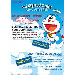 Kid's Kingdom, Hitomi, Đồ chơi Nhật Bản, Đồ chơi an toàn, Đồ chơi thông minh, Đồ chơi cho bé, Doraemon, Aeon Celadon, Sự kiện