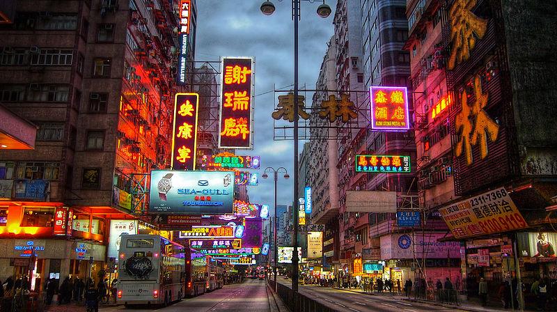 Khu phố mua sắm Tsim sha shui - Du lịch HongKong
