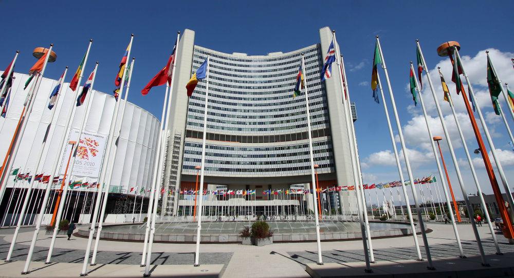 Liên hiệp quốc tại new york Mỹ