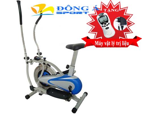 Xe đạp tập thể dục ORBITRACK BK-2051