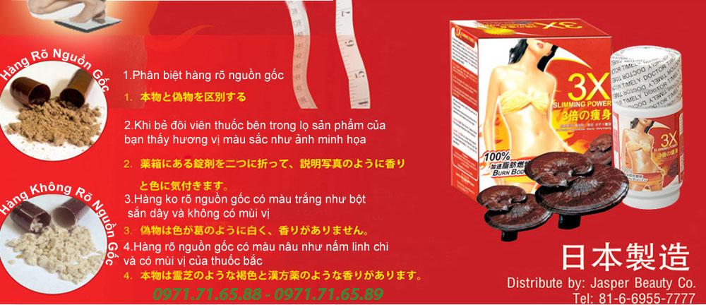 Thuốc giảm cân 3x Slimming Power của Nhật Bản, 3x slim