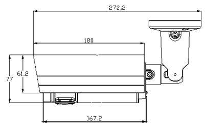 camera IP thân trụ hồng ngoại YUC-H7988M
