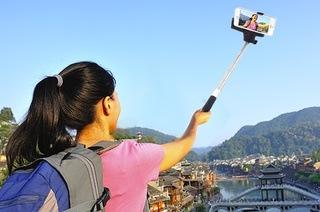 Selfie  Bluetooth Sky