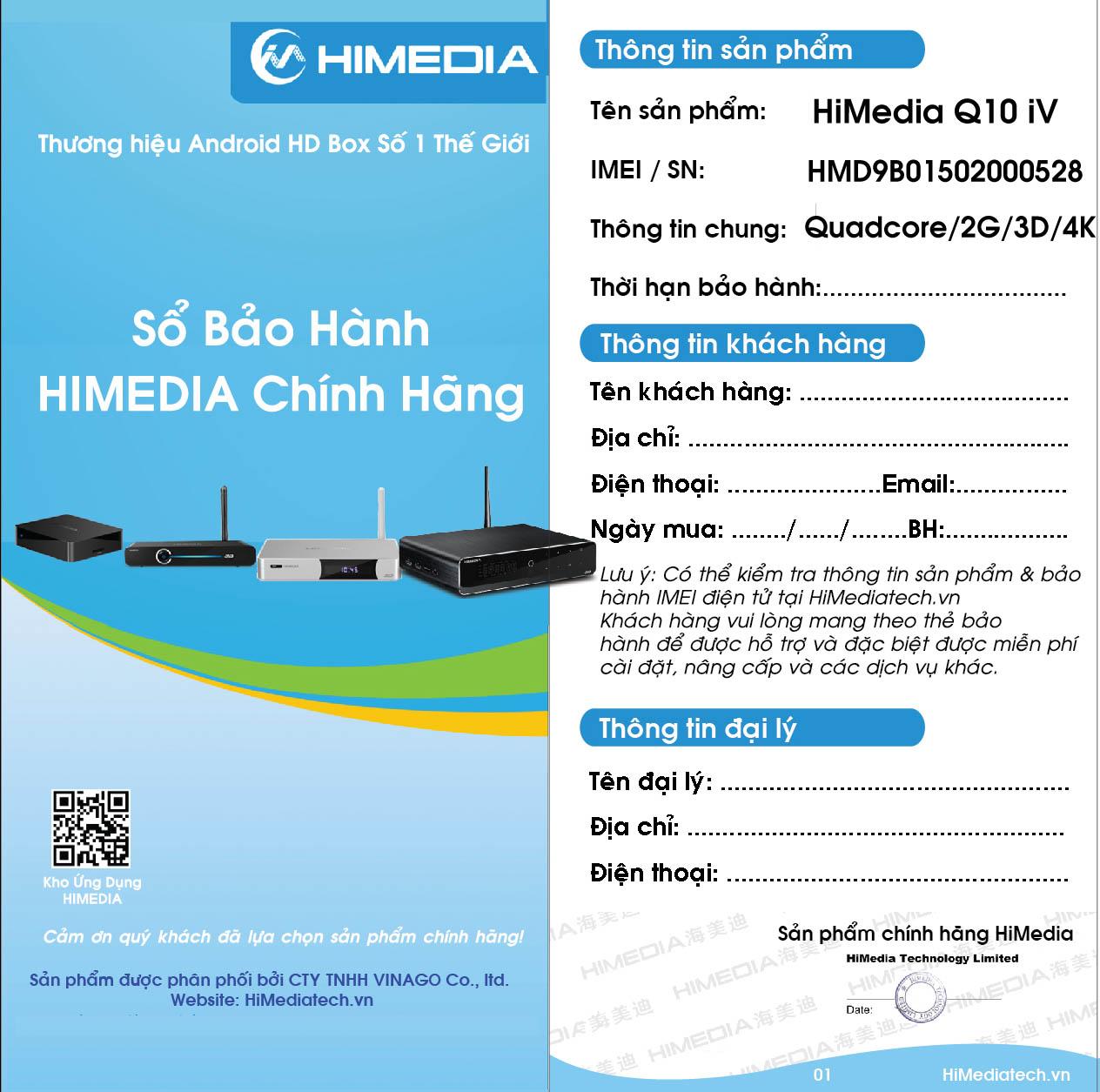 Himedia Q1 IV