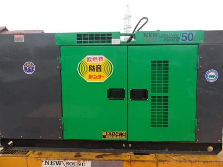 máy phát điện isuzu 50kva