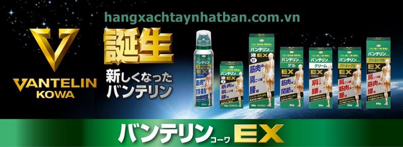 VANTELIN KOWA EX-JAPAN