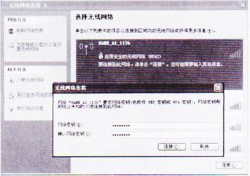 Hướng Dẫn  Cài Bộ Phát Wifi Đa Năng Hame Mpr-A1