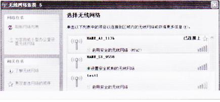 Hướng Dẫn Sử Dụng Và Cài Bộ Phát Wifi Đa Năng Hame Mpr-A1 2131