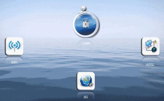 Bộ Phát Wifi Đa Năng Hame Mpr-A1 534545