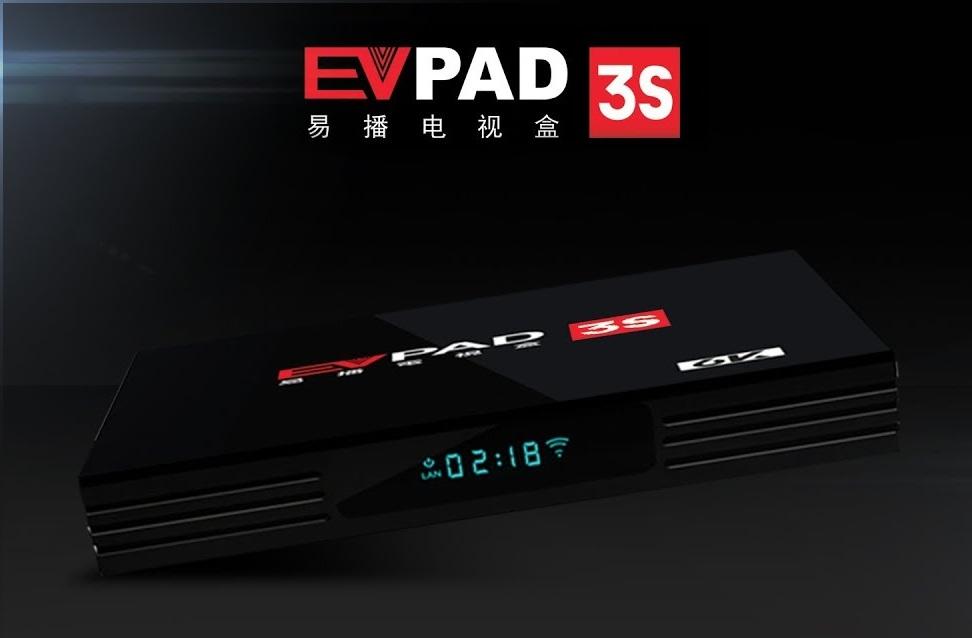 EVPAD 3S (MODEL 2019) - XEM TRUYỀN HÌNH NHẬT BẢN, HÀN QUỐC, TRUNG QUỐC,  HỒNG KÔNG, CHÂU Á HƠN 1000 KÊNH