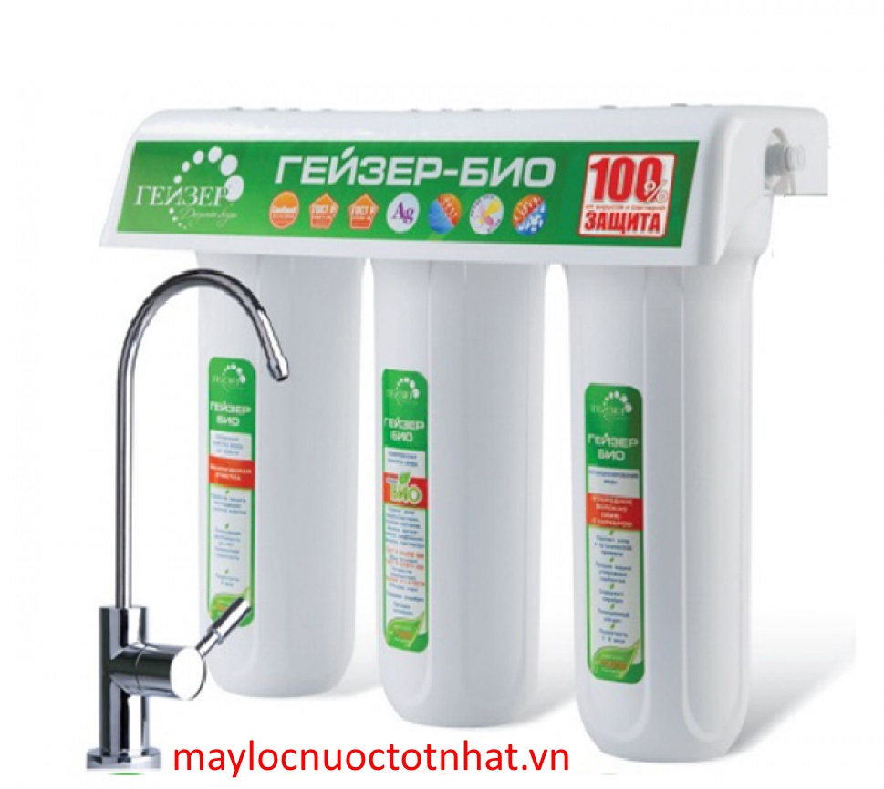 máy lọc nước nano geyser bio 341