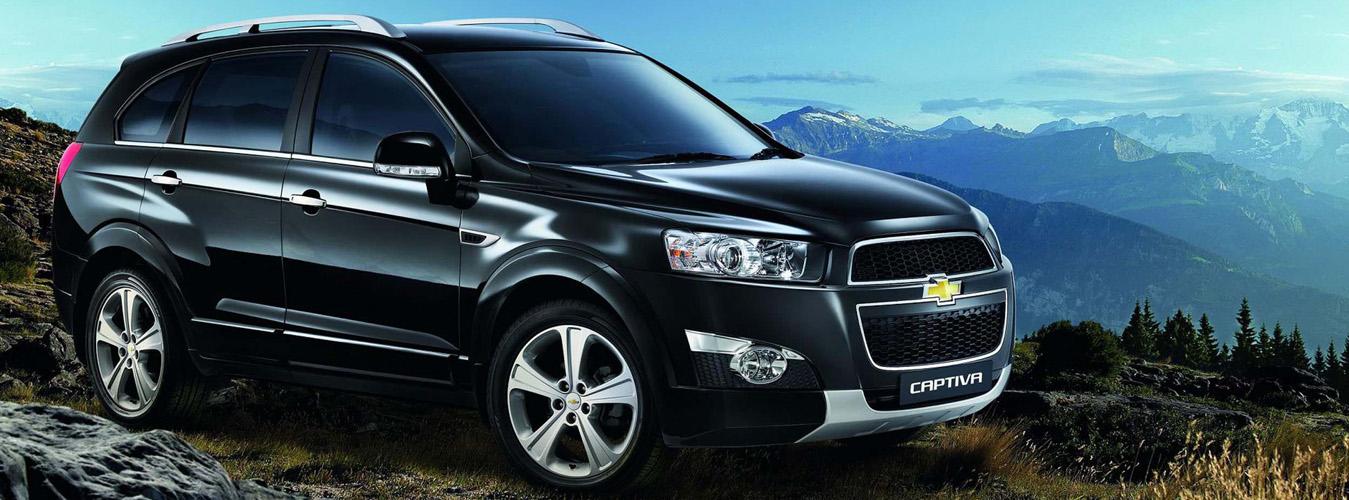 Chevrolet Sài Gòn - Chuyên phân phối xe Chevrolet Captiva 2.4 LTZ