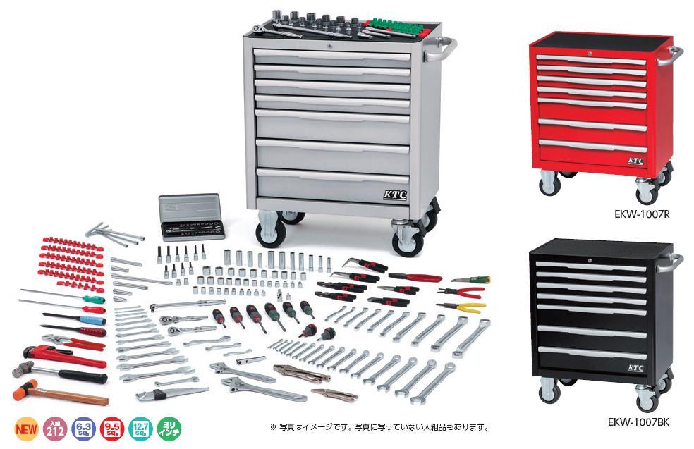 Bộ dụng cụ KTC SK8300A, SK8300AR KTC, bộ dụng cụ 212 chi tiết