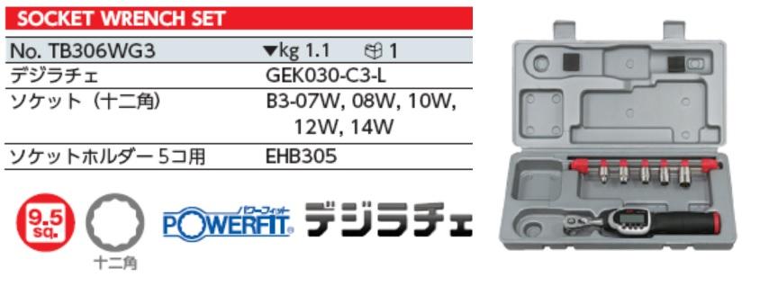 Bộ cờ lê lực điện tử KTC, KTC TB306WG3, cờ lê lực GEK030-C3, dải lực 6-30Nm