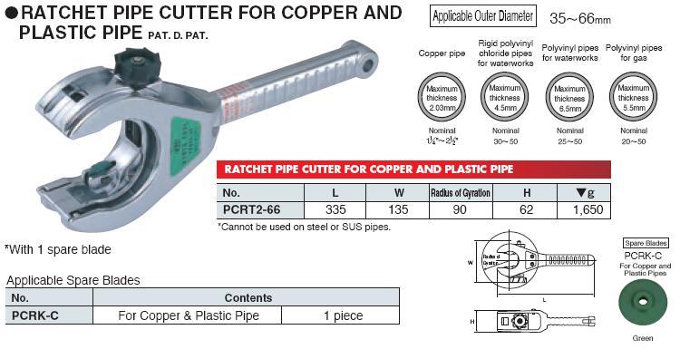 Dao xoay cắt ống, dao cắt ống, dụng cụ làm ống KTC, KTC PCRT2-66