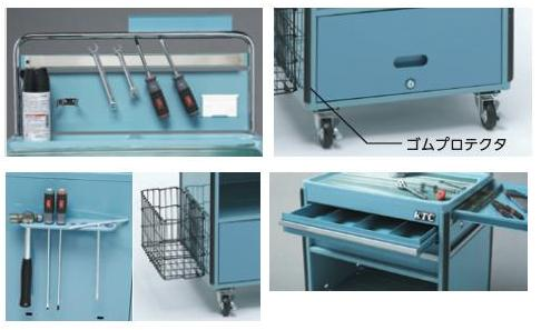 Xe dụng cụ SK200A-M, bộ dụng cụ 80 chi tiết