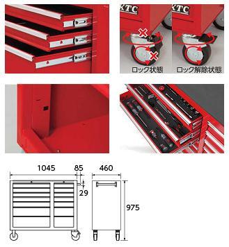 Xe dụng cụ 14 ngăn kéo, SKX3814 KTC, xe dụng cụ Nhật, KTC SKX3814