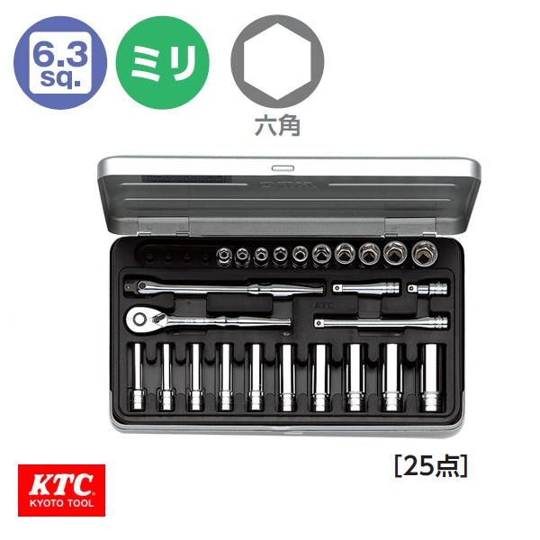 Đầu tuýp 1/4 inch, KTC TB2X20, bộ tuýp nhập khẩu, đầu tuýp 5-14mm